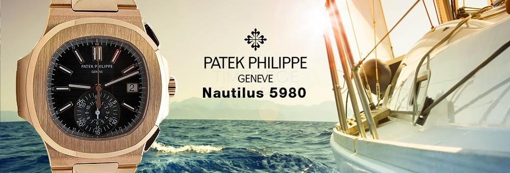 Patek Phillippe Nautilus